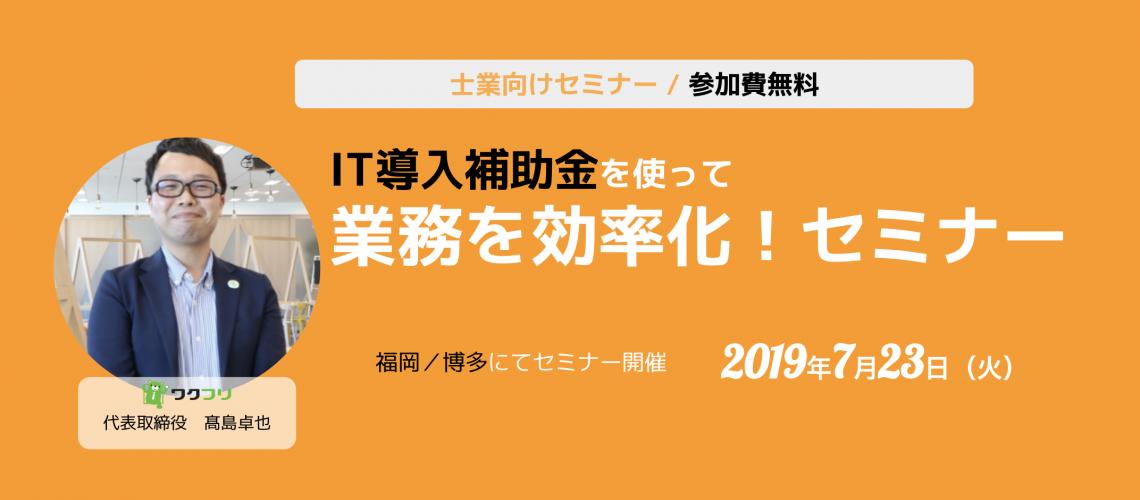 スクリーンショット 2019-07-11 9.53.33