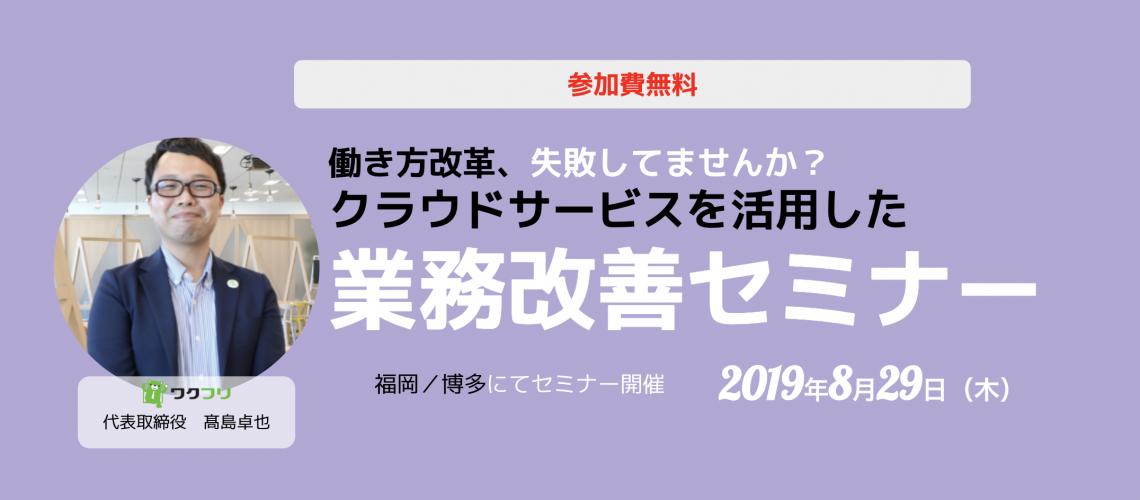 スクリーンショット 2019-07-23 20.00.21