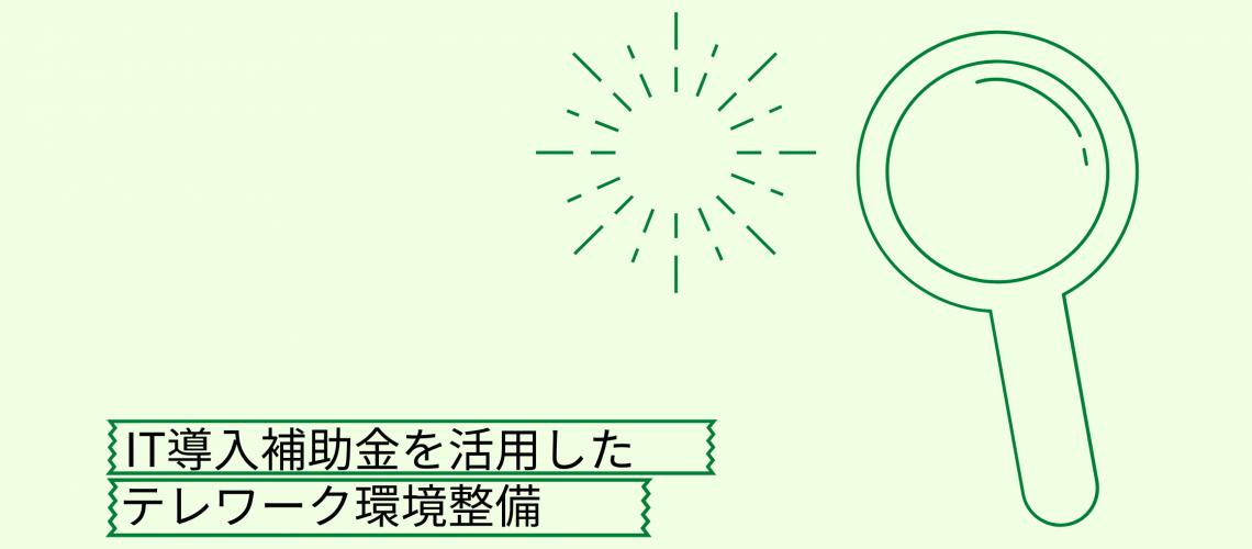 note ノート 記事見出し画像 アイキャッチ (4)