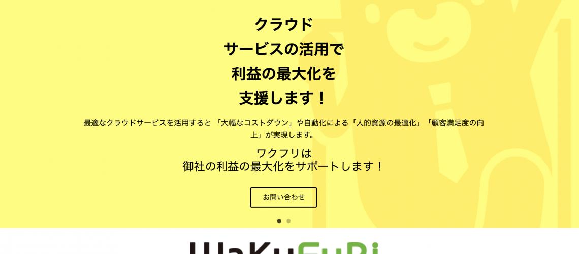 スクリーンショット 2020-06-16 15.39.28