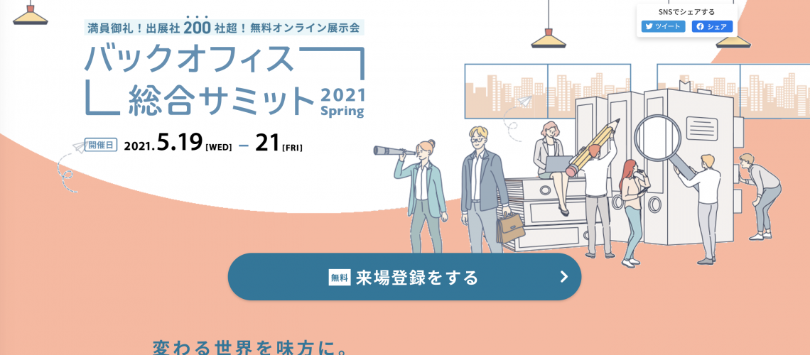スクリーンショット 2021-04-20 19.04.00