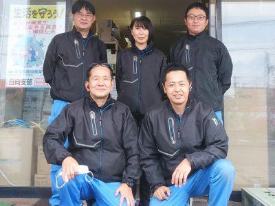 Photo_21-01-23-17-03-57.902 (1)