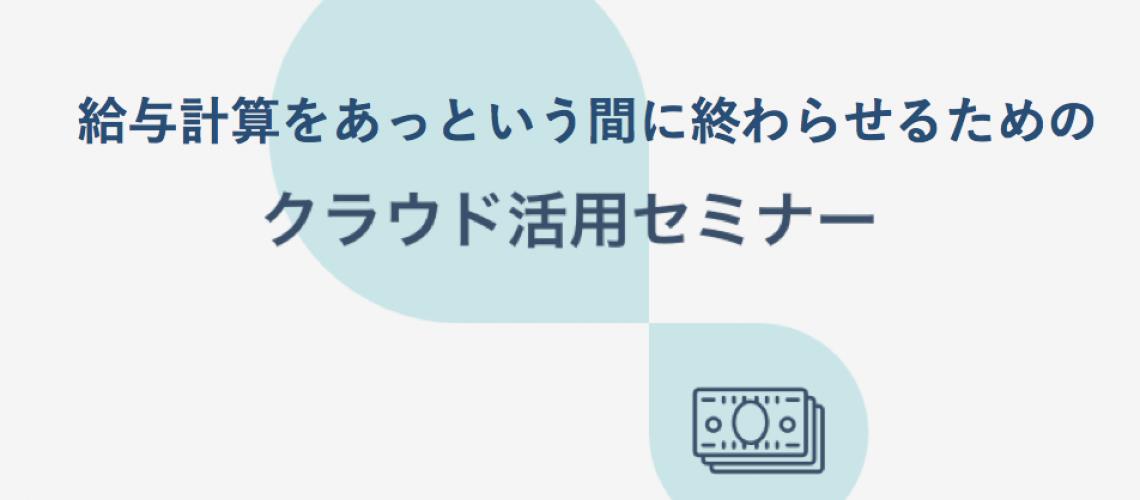 スクリーンショット 2019-02-28 15.51.43