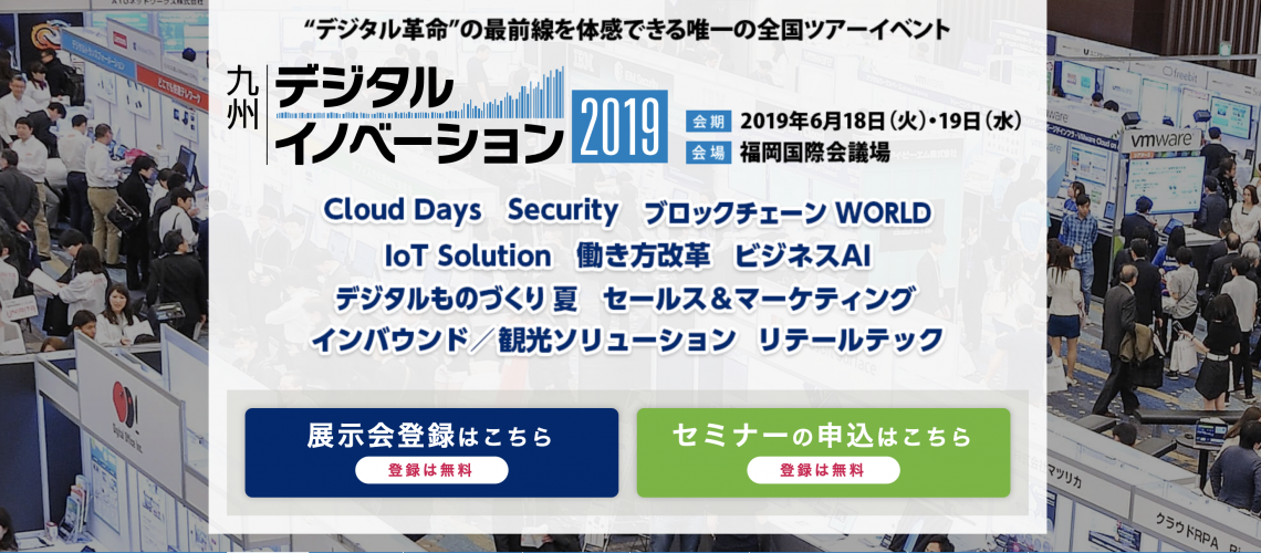 スクリーンショット 2019-06-12 10.31.16