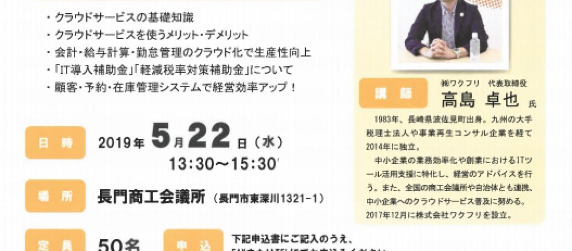 スクリーンショット 2019-04-17 14.08.59