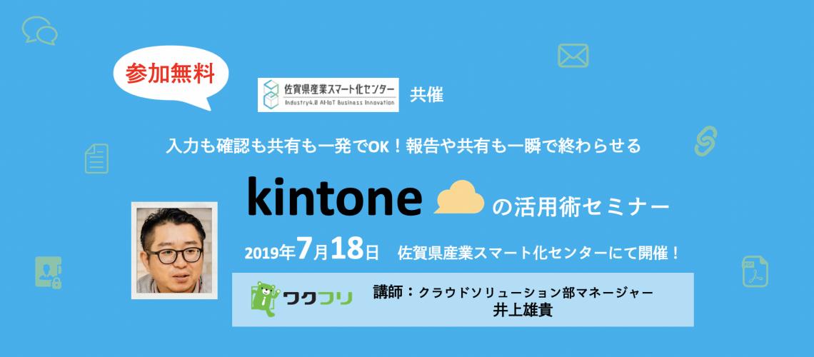 スクリーンショット 2019-06-24 13.33.03