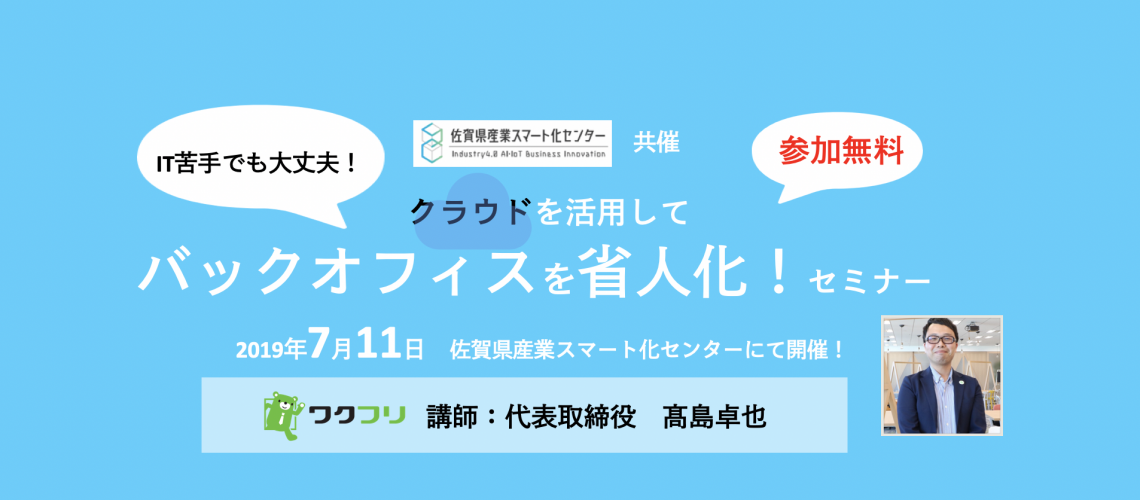 スクリーンショット 2019-06-24 14.37.29
