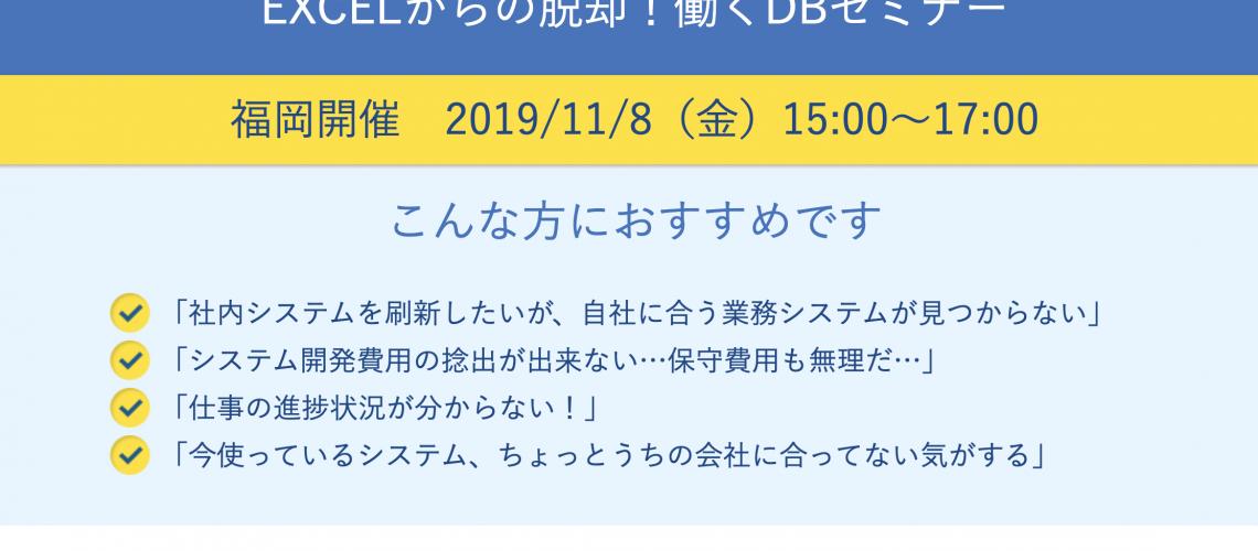スクリーンショット 2019-10-23 5.22.04