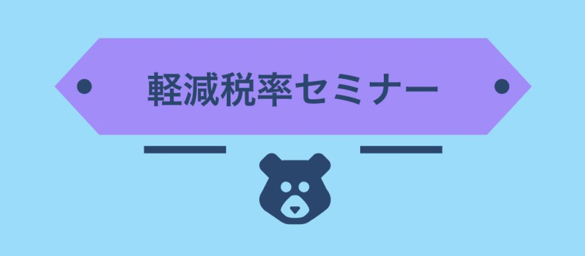 スクリーンショット 2019-02-06 16.55.15